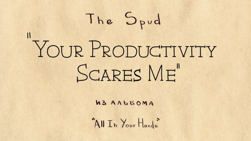 The Spud - Your Productivity Scares Me
