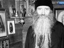 Проповедники Иеромонах Серафим Роуз