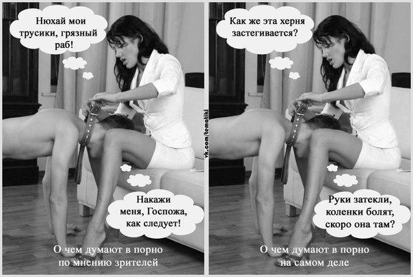 pismo-eroticheskoe-muzhu