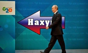 На строительство стены на границе с РФ в полном объеме не хватает денег, - советник президента Бирюков - Цензор.НЕТ 217