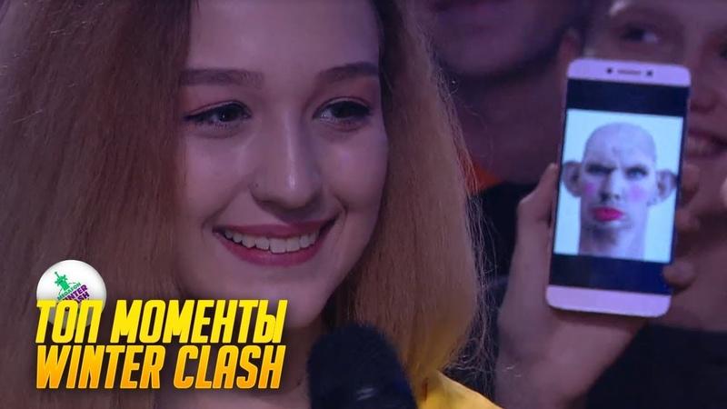 Мегафон Winter Clash лучшие моменты • Фанатка побрилась налысо • Топ моменты Twitch