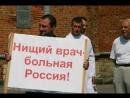 Крымская скорая помощь и как выжить на 10 тысяч зарплаты. Крым Симферополь Севастополь