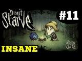 Don't Starve DLC: Reign of Giants (С Катушек) #11