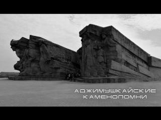 Керчь - Аджимушкайские каменоломни (Катакомбы)