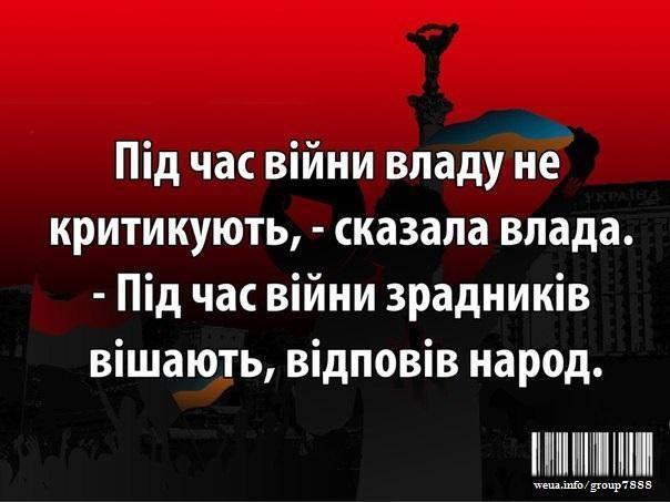 ГосЧС отправила 330 тонн гуманитарного груза на Донбасс - Цензор.НЕТ 2173