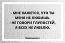 Андрей Самолёт фото #17