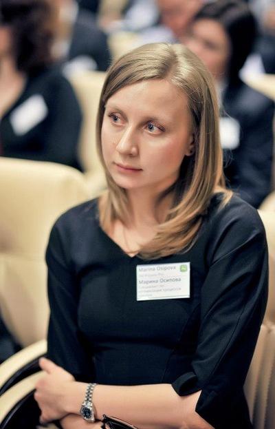 Марина Осипова, 12 июля , Санкт-Петербург, id14946911