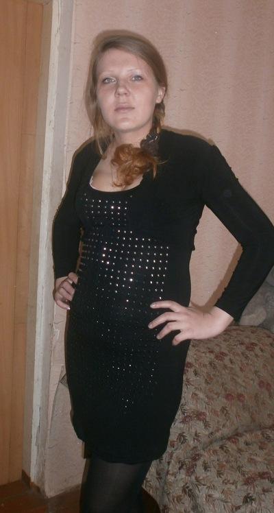 Валентина Солодова, 28 июня , Орск, id91413175