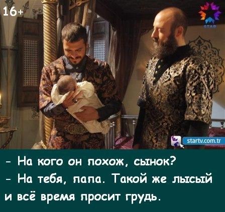 http://cs323118.vk.me/v323118914/30fa/yP2ilvZDugk.jpg
