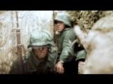 Редкие кадры Второй мировой войны. Последние дни до победы.