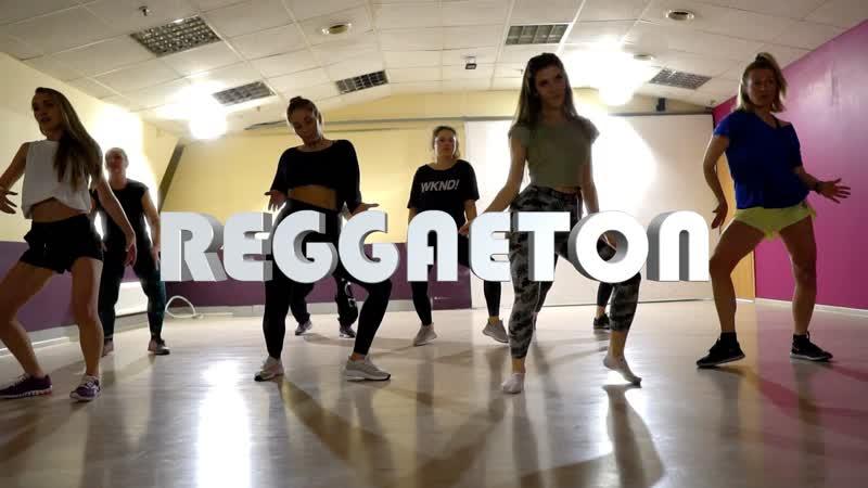 Reggaeton. GESHAs classes || Dance Studio 25.5