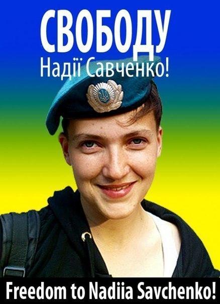 Савченко в суде: Я не владею навыками артиллерийской корректировки огня - Цензор.НЕТ 1463
