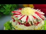 Праздничный Салат _Что-то новенькое_ на новогодний стол Салат с Крабовыми палочками ХРИЗАНТЕМА~ Умная Кухня ~