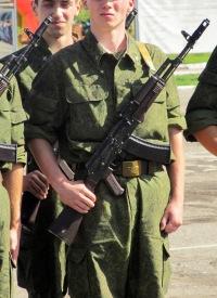 Алёна Мирюкова, 12 мая 1998, Луганск, id138474545