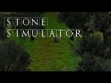Играем в Симулятор Камня o_O