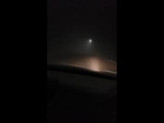Алмата туман