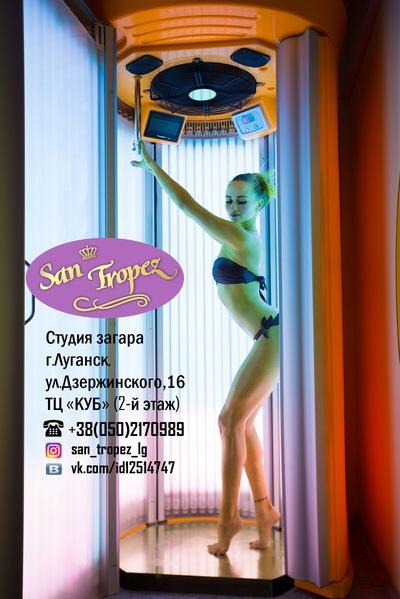 Yana Teryaeva
