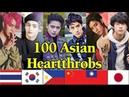 100 ASIAN HEARTTHROBS of 2018 - V of BTS is the Winner!