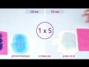 Genial Day эко-прокладки для женщин с анионовой полоской , премиум качество.Впитывают в 5 раз больше[1]