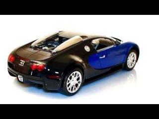 MZ BUGATTI Veyron 1:10 vs 1:14 r/c toys car