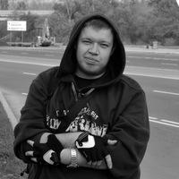 Дмитрий Малюга