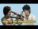 Wu Tang Collection - Kung Fu the Invisible Fist