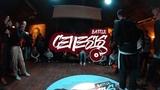 HIP HOP TEAM 14 ПАРТИЯ(МУЖ )( win) vs GOPSTOP CREW GENESIS BATTLE 2019