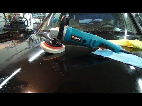 Машина полировальная Bort BWS-1405-R.