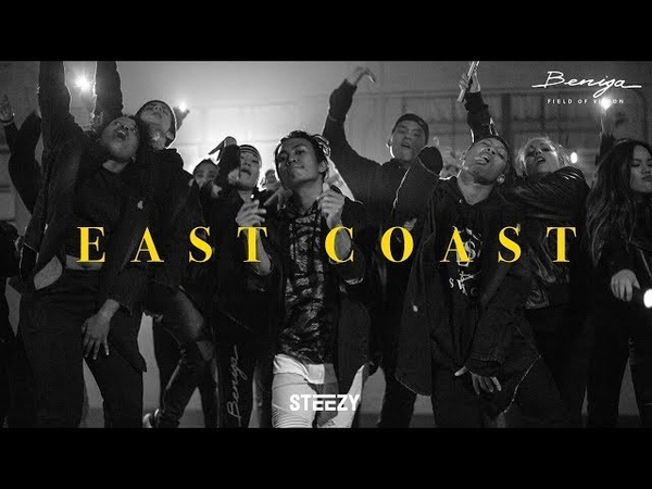 East Coast REMIX - A$AP Ferg Dance | Lyle Beniga Choreography | Field of Vision | STEEZY.CO (Adv)