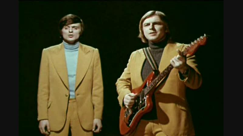 Группа ПЛАМЯ - Не Повторяется Такое Никогда \ 1973 г