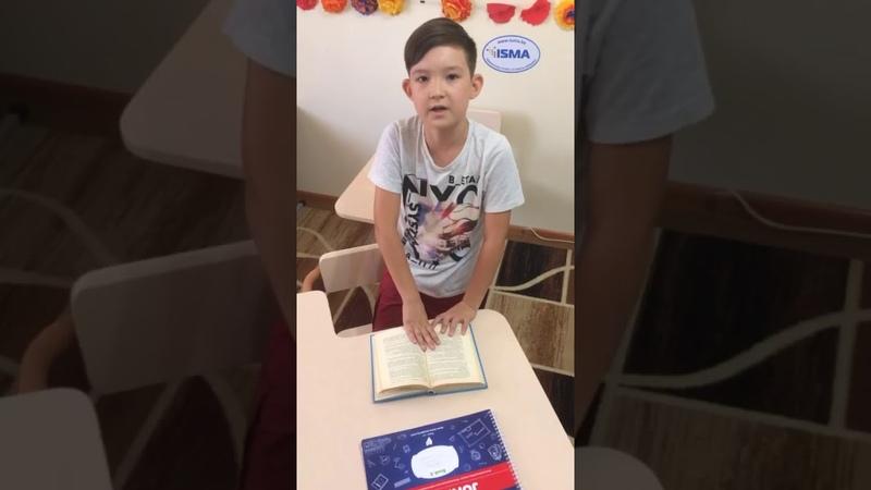 Скорочтение - Артур Вишняков, 9 лет, август 2017 г.