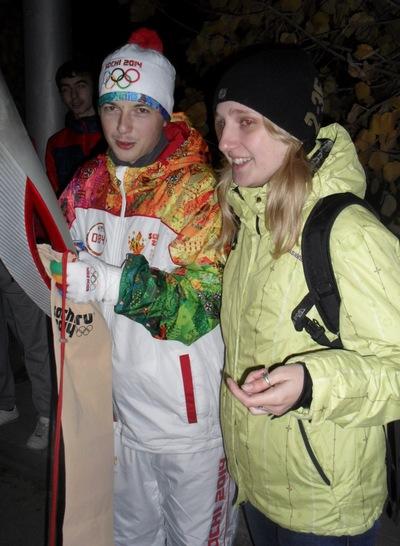 Катя Евстафьева, 25 января , Касимов, id60814241