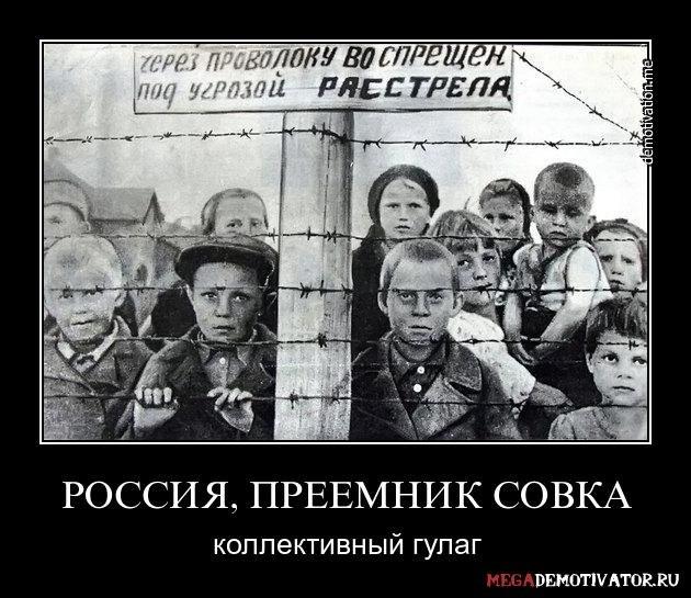 Госпогранслужба проверила пограничников на админгранице с оккупированным Крымом на предмет коррупции - Цензор.НЕТ 5657