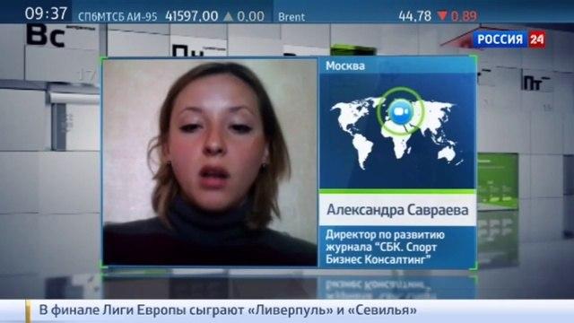 Новости на Россия 24 • Шайба не простая, а золотая: во сколько обошелся России ЧМ по хоккею