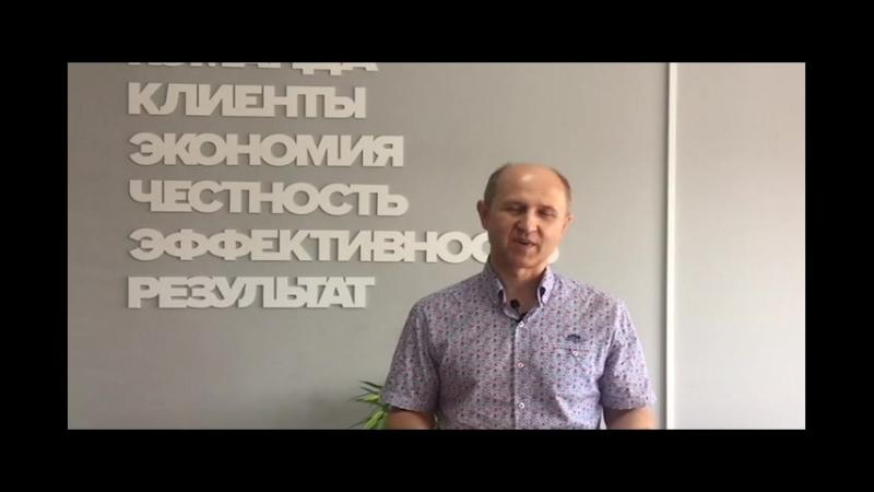 Видео отзыв на Школу Развития отделов продаж Барельеф Тулз