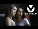 PoisonBOX X VIVA BRASLAV