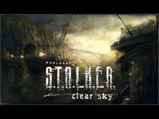 Прохождение Сталкер чистое небо 4 серия-хабар