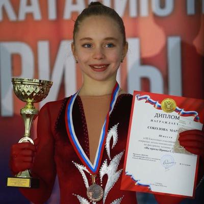 Мариша Соколова
