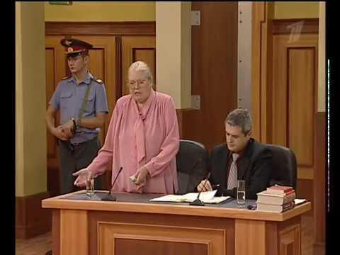 Федеральный судья (Первый канал,04.10.2005)