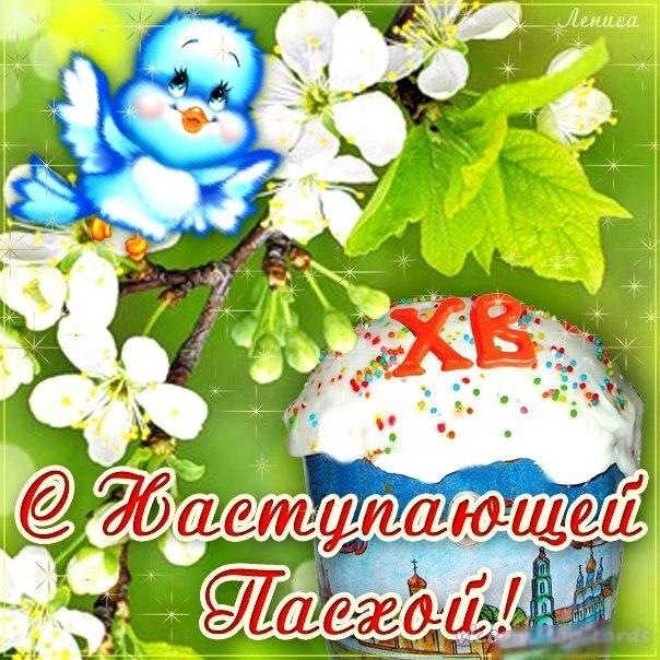 Фото №326015971 со страницы Простаи Девчонки