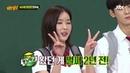 임수향x차은우x김희철Soo-hyangEun-wooHee-chul, 옴므파탈 민경훈Kyung-hoon 쟁탈전♨ 아는 형4578