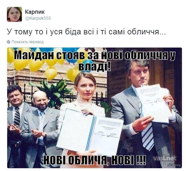 """""""Переговоры по поводу ЦИК зашли в тупик"""", - Чумак - Цензор.НЕТ 8975"""