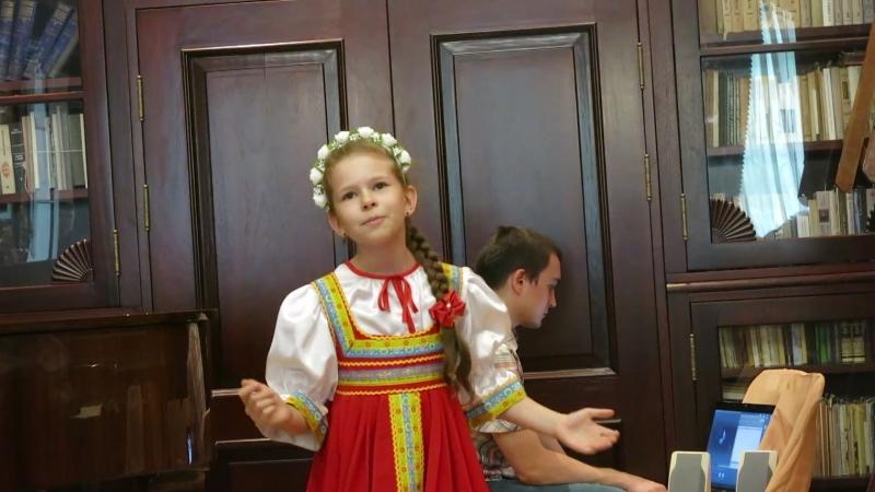 Тая песня В горнице Музей Пушкина Б Вяземы
