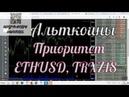 ➓ Альткоины Приоритет ETHUSD TRXZ18 11 10 18