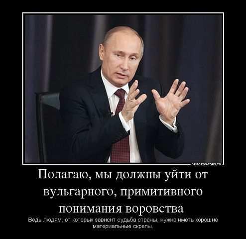 """Путин не даст денег на новые проекты """"Роснефти"""", - """"Ведомости"""" - Цензор.НЕТ 285"""