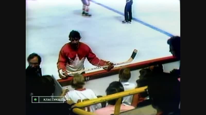 Hokkey.Superseriya.72.Kanada.SSSR.Match3