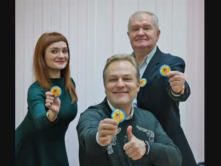 2017.Нижний Новгород, Отчет МФК