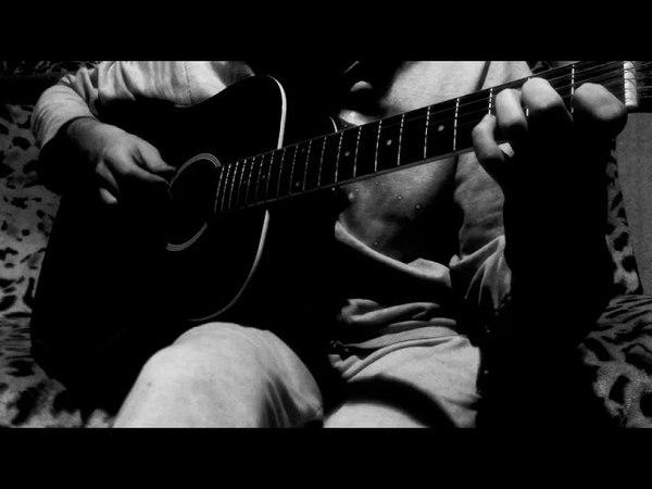 Dean Stiwen - Серебро (Би 2 fingerstyle cover)