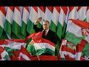 Путин, Венгрия и новый железный занавес