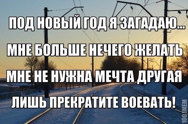 В Донецке ОБСЕ зафиксировала взрыв в районе железнодорожного вокзала - Цензор.НЕТ 7704